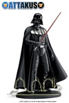 Darth Vader II