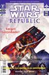 Republic 47