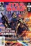 Republic 50