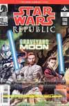 Republic 51