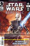 Republic 60