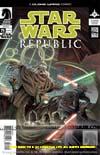 Republic 75