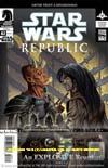 Republic 82