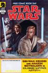 Free Comic Book Day 2005