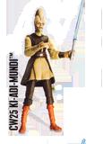 CW25 Ki-Adi-Mundi