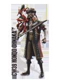 CW39 Hondo Ohnaka