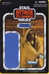 Fi-Ek Sirch (Jedi Knight) VC49 TVC