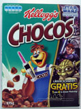Kelloggs 2009 THE CLONE WARS Lichtschwerter STARWARS-COLLECTORBAS.com