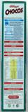 Kelloggs 2009 THE CLONE WARS Lichtschwerter STARWARS-COLLECTORBAS.com